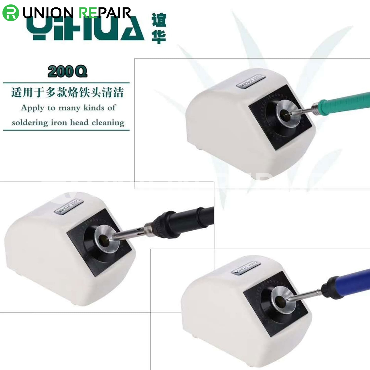 YIHUA 200Q Infrared Sensor Smart Induction Soldering Iron Tip Cleaner