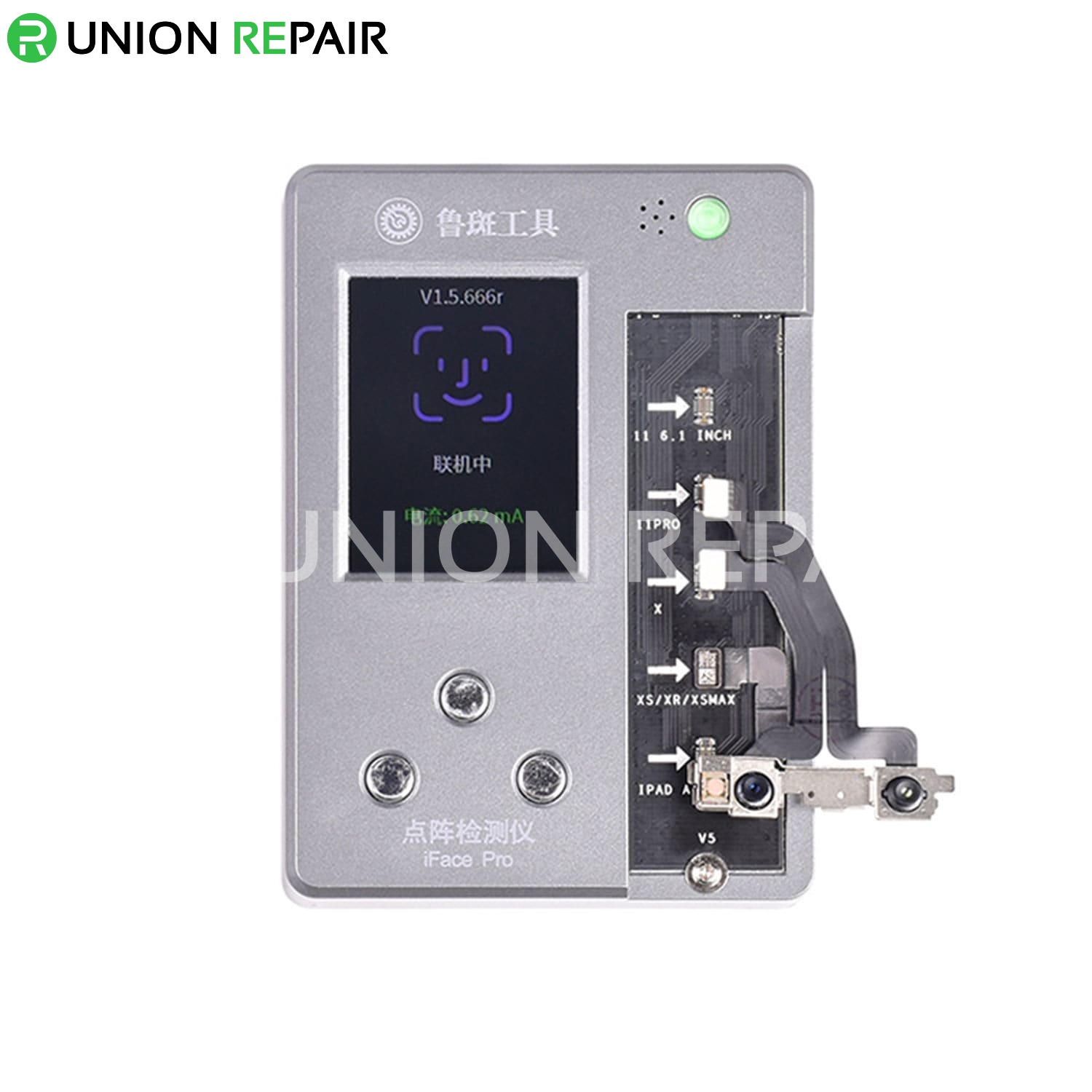 LuBan Face ID Dot Matrix Repair Programmer, Condition: iFace Programmer Main Unit