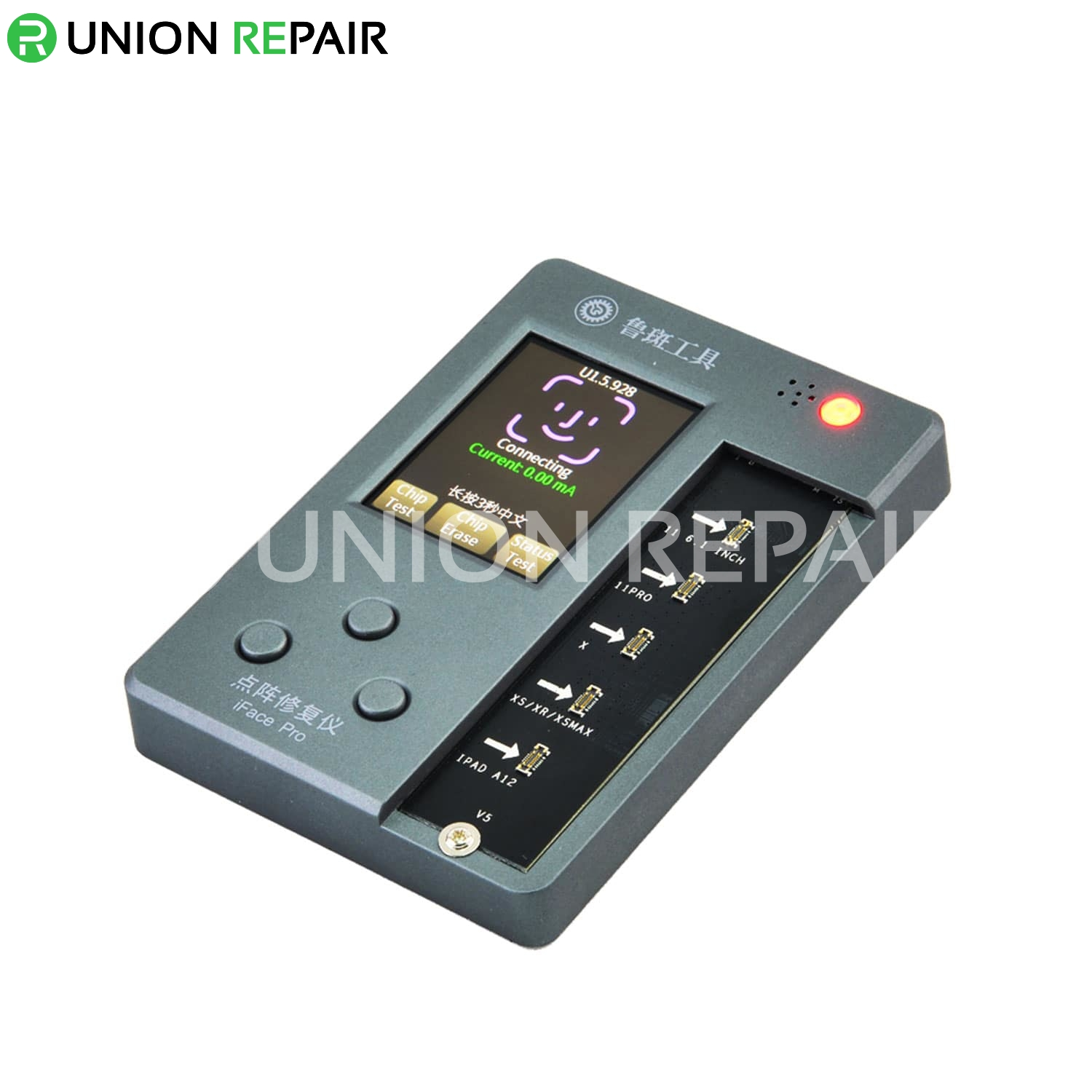 LuBan iFace Pro Matrix Tester Dot Projector for iPhone X/XS/XSMAX/XR/11/11PRO/11PROMAX