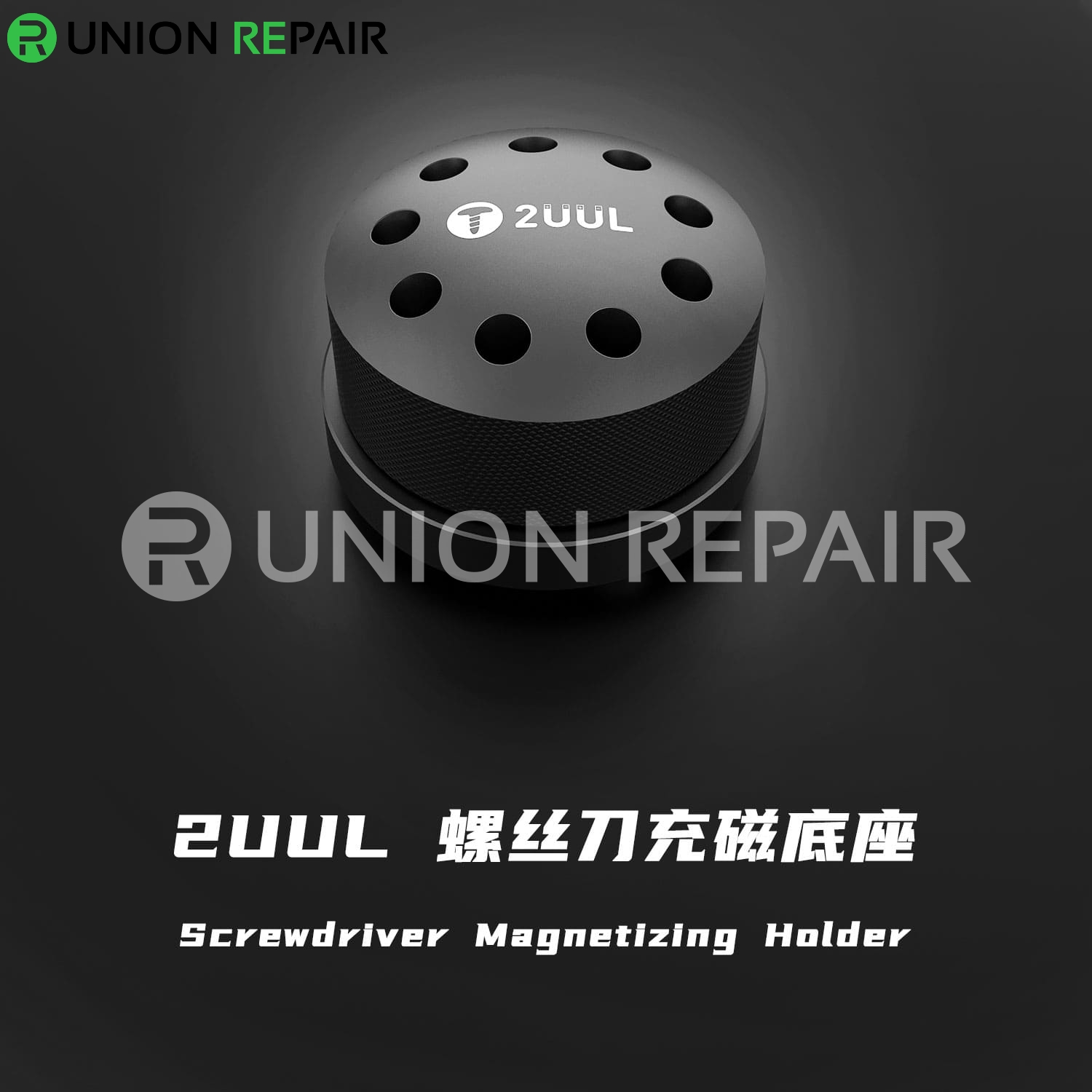 2UUL Rotatable Magnetizing Holder
