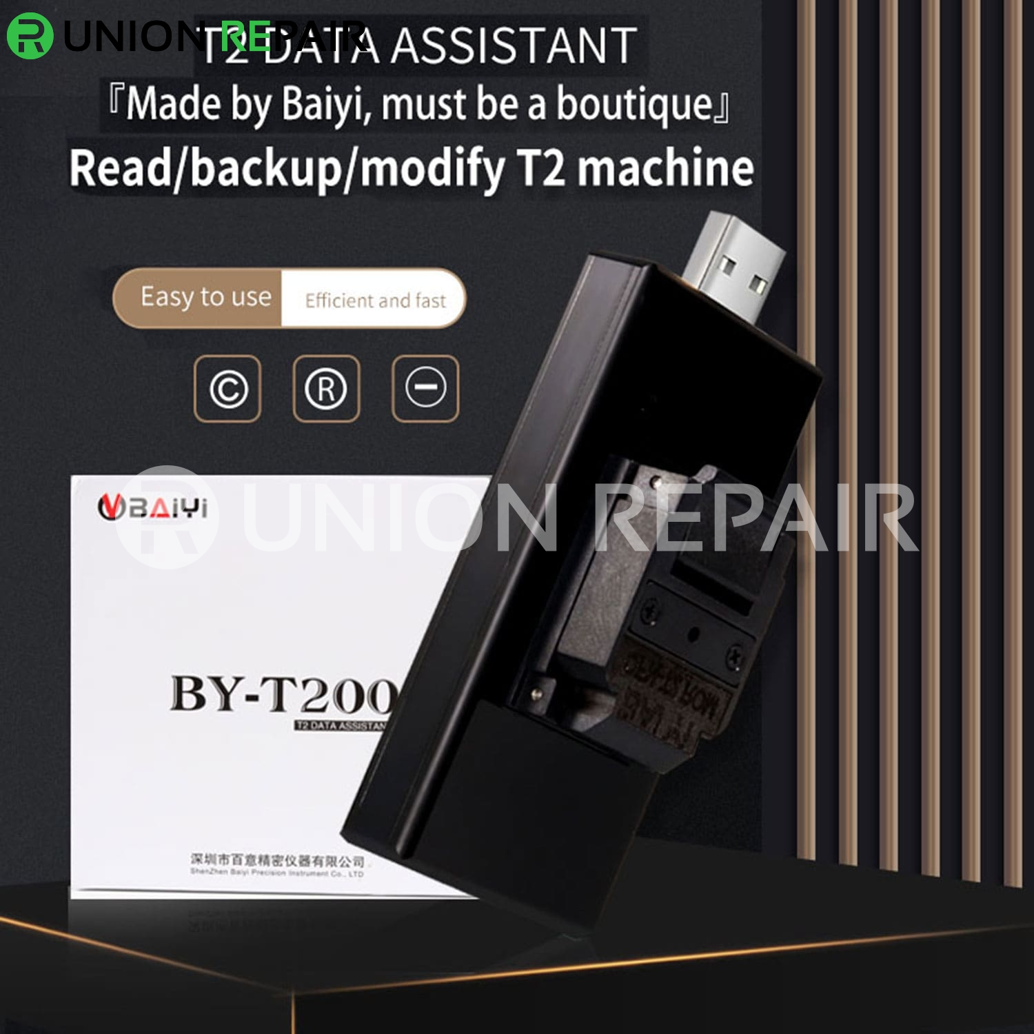 BT-T200 T2 Data Assistant for MacBook Read Backup Repair