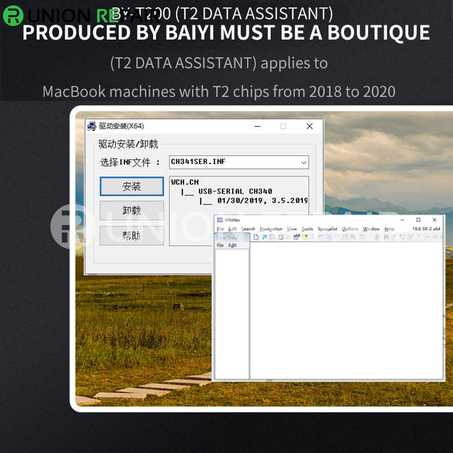 BY-T200 T2 Data Assistant for MacBook Read Backup Repair