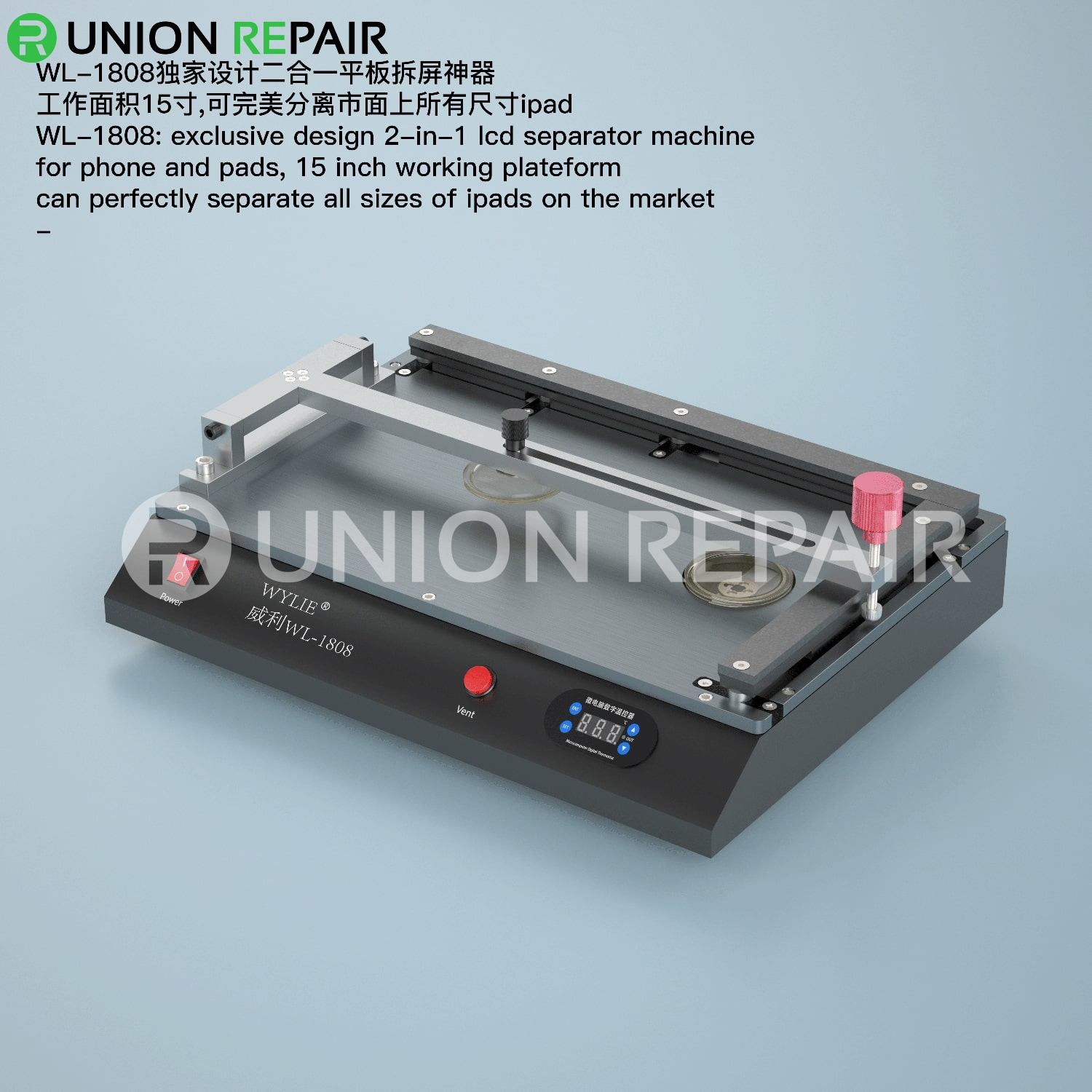 WL-1808 2in1 15-inch LCD Screen Heating Pad for All Size Suitable