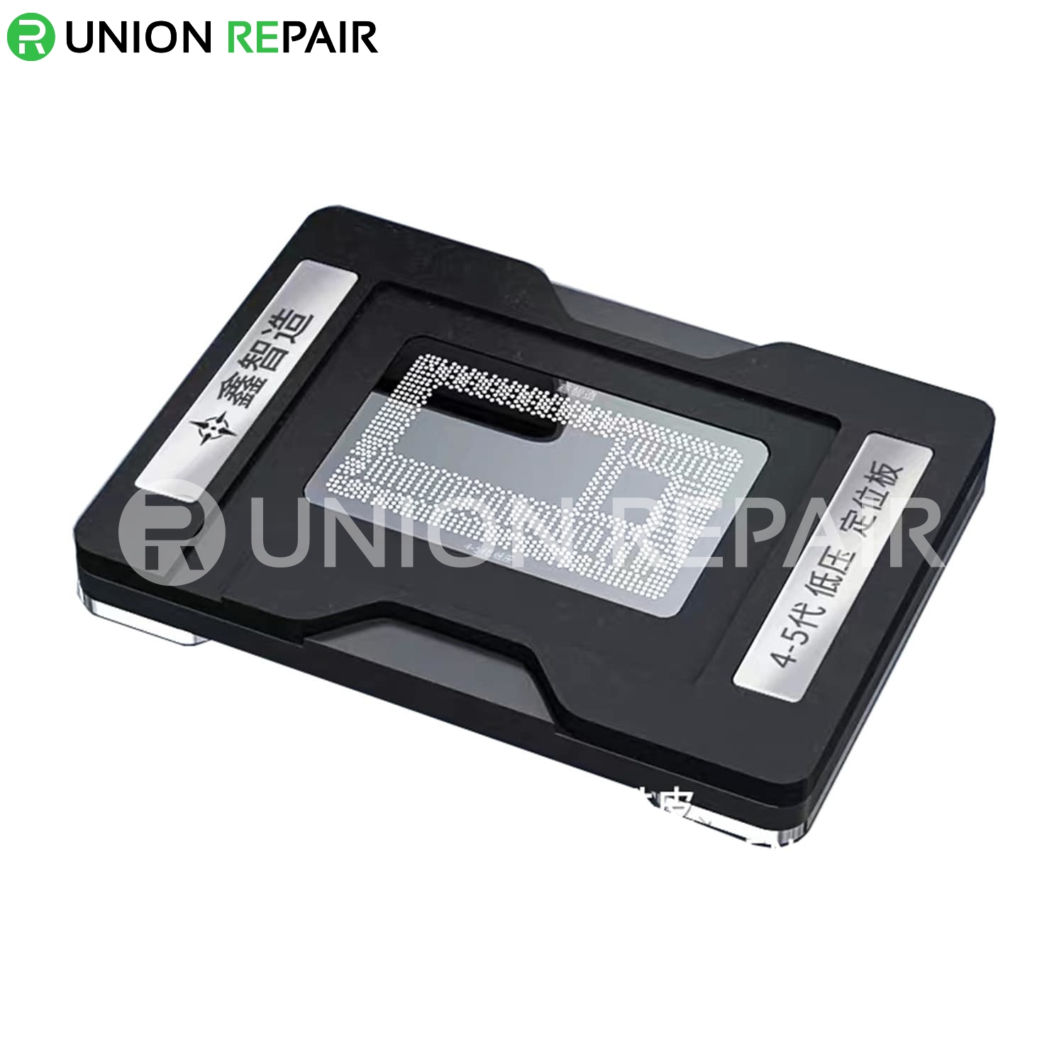 XinZhiZao CPU Reballing Stencil Kit for Notebook Chips Repair