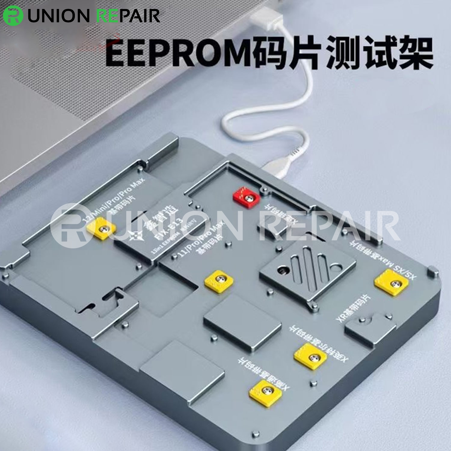 Fix-E13 Baseband EEPROM Chip Non-removal Read/Write Programmer for iPhone X-12ProMax