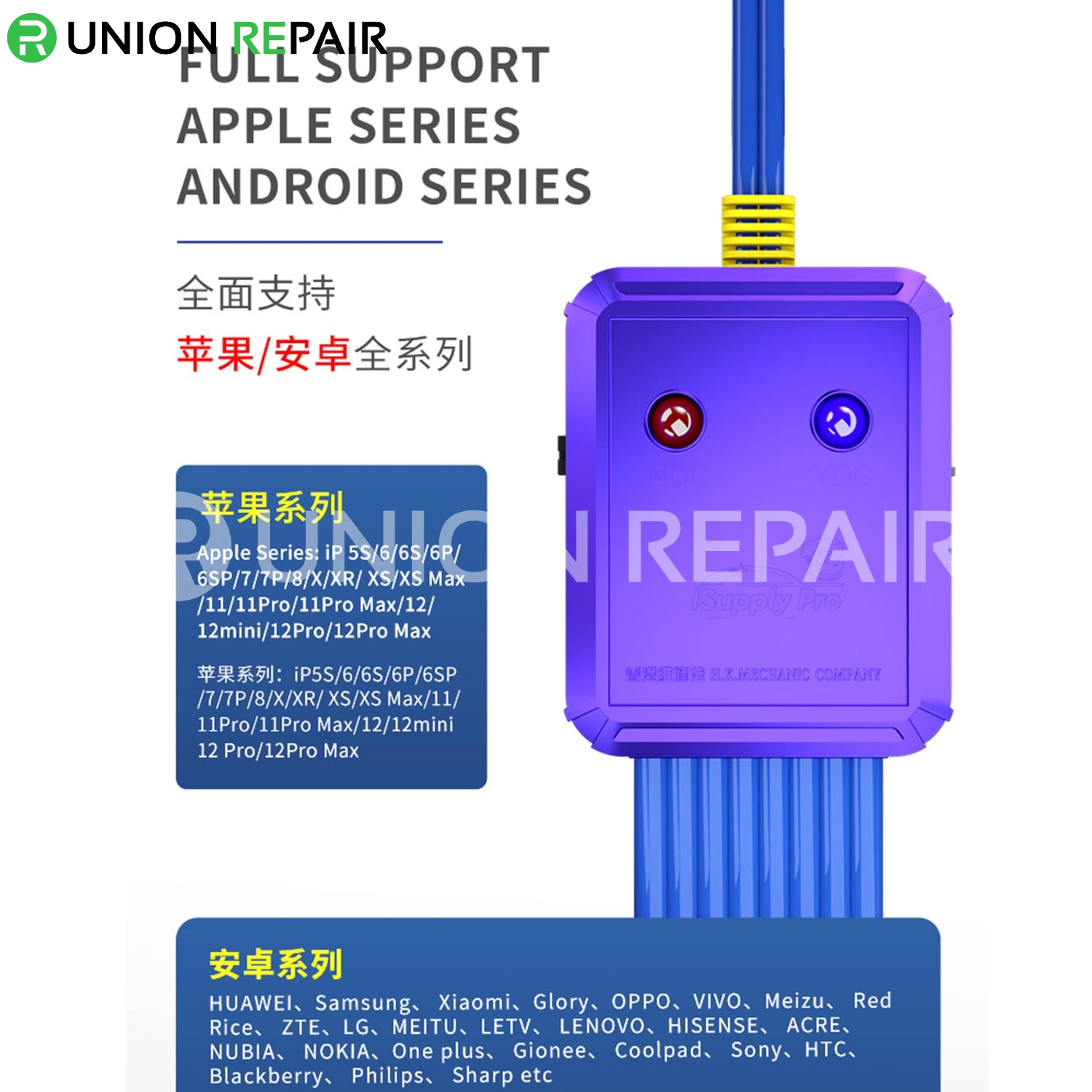 Mechanic iSupplyPro Power Boot Cable for iPhone 5s-12promax Android